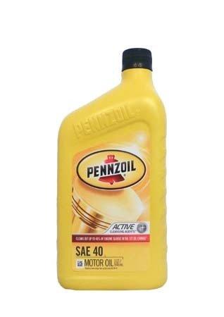Моторное масло PENNZOIL SAE 40 (0,946л)