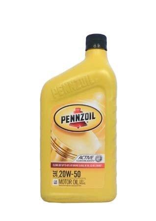 Моторное масло PENNZOIL SAE 20W-50 (0,946л)