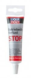 LiquiMoly Getriebeoil-Verlust-Stop 0.05L_средство для остановки течи трансмиссионного масла!\\