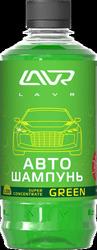 LN2264_автошампунь! ручной, суперконцентрат Green (1:120 - 1:320), 450мл\