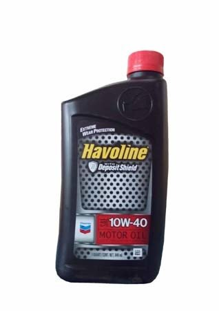Моторное масло CHEVRON Havoline Motor Oil SAE 10W-40 (0,946л)