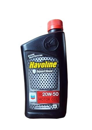 Моторное масло CHEVRON Havoline Motor Oil SAE 20W-50 (0,946л)