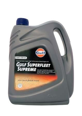 Моторное масло GULF Superfleet Supreme SAE 10W-40 (4л)