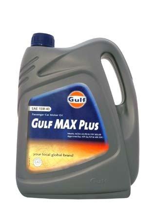 Моторное масло GULF Max Plus SAE 15W-40 (4л)