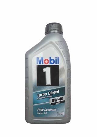 Моторное масло Mobil TURBO DIESEL, 0W-40, 1л