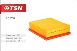 Фильтр воздушный, TSN, 91236