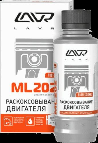 LN2502_раскоксовыватель двигателя! ML-202, для двигателей до 2-х литров, 185мл