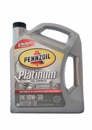 Моторное масло PENNZOIL Platinum SAE 10W-30 (4,826л)**