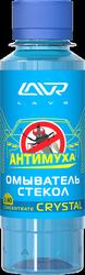 Летняя жидкость для стеклоомывателя, 0.12 л, LAVR, LN1225