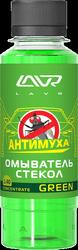 Летняя жидкость для стеклоомывателя, 0.12 л, LAVR, LN1220
