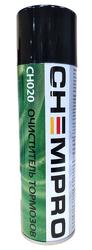 Очиститель тормозов, универсальный, 500 мл, CHEMIPRO, CH020