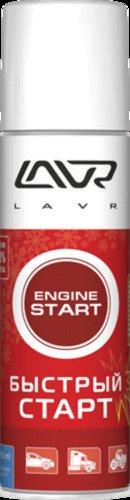 LN1546_стедство для запуска двигателя! быстрый старт, 335мл, аэрозоль