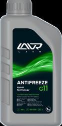 LN1705_антифриз! зеленыйй, готовый, -40°C, G11, 1л\