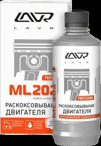 LN2504_раскоксовыватель двигателя! ML-202, для двигателей более 2-х литров, 330мл