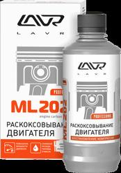 LN2504_раскоксовыватель двигателя! ML-202, для двигателей более 2-х литров, 330мл\