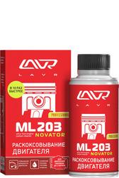 LN2506_раскоксовыватель двигателя! ML203 Novator, для двигателей до 2-х литров, 190мл\