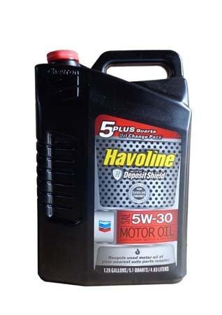 Моторное масло CHEVRON Havoline Motor Oil SAE 5W-30 (4,83л)