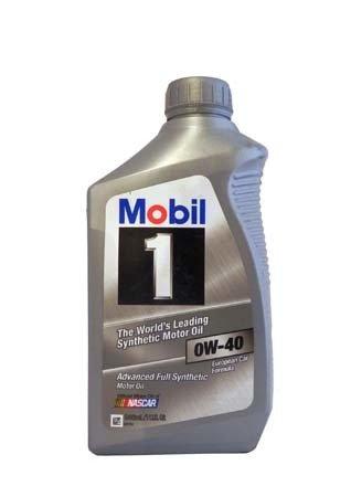 Моторное масло MOBIL 1 SAE 0W-40 (0,946л)