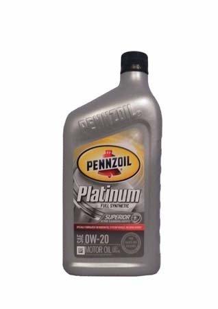 Моторное масло PENNZOIL Platinum SAE 0W-20 (0,946л)
