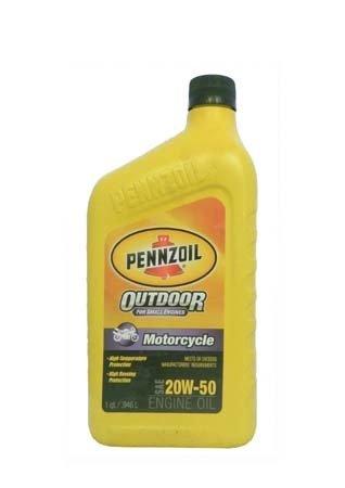 Моторное масло для 4-Такт PENNZOIL Motorcycle SAE 20W-50 (0,946л)