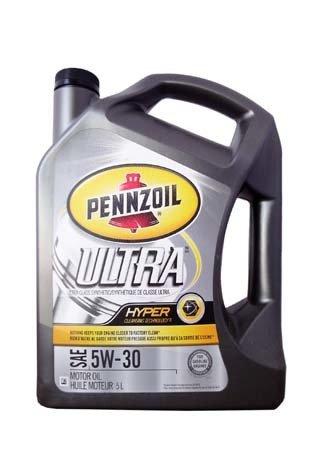 Моторное масло PENNZOIL Ultra SAE 5W-30 (5л)**