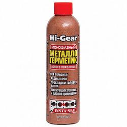 HG9048_металлогерметик для сложных ремонтов системы охлаждения ! (0.236L)\